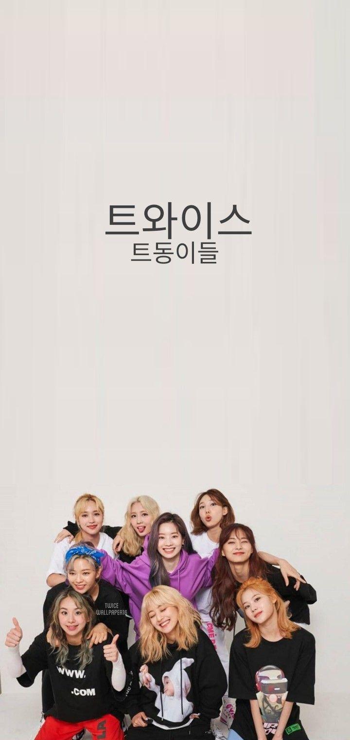 Twice Wallpaper Dance Kpop Kpop Girl Groups Korean Girl Groups
