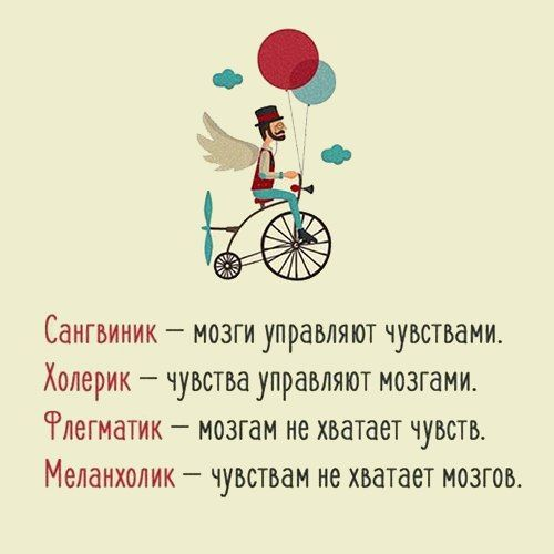Statusy So Smyslom Vkontakte Cool Words Words Clever Quotes