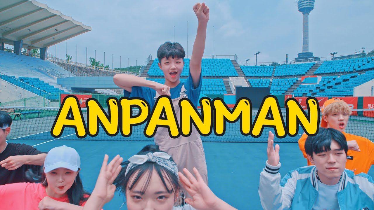 [AB] BTS 방탄소년단 ANPANMAN 앙팡맨 커버댄스 Dance Cover 방탄소년단