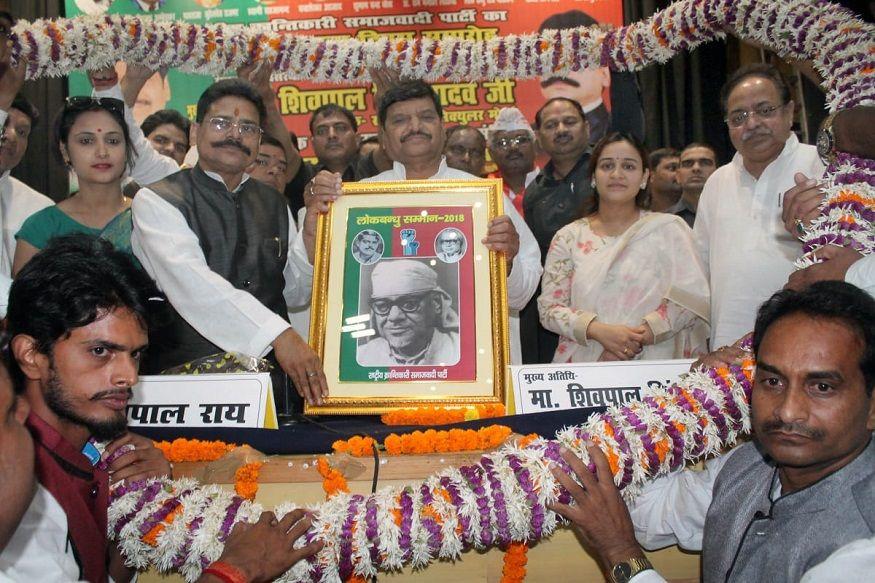 Mulayam Yadav S Daughter In Law Aparna Sides With Shivpal Yadav To Join Samajwadi Secular Morcha Daughter In Law Daughter Secularism