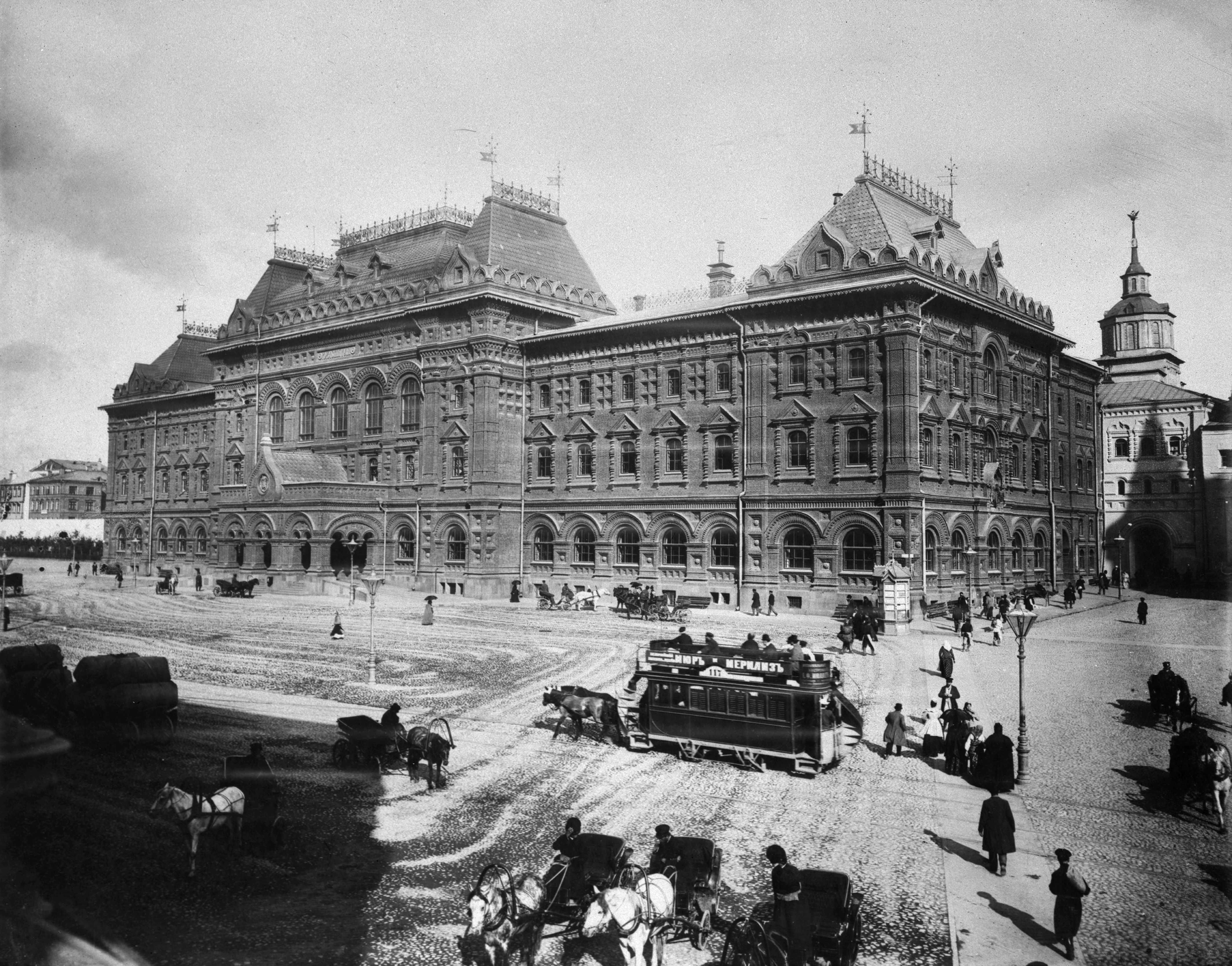 П.П. Павлов. Москва. Вид на здание Городской думы на Воскресенской площади. 1893–1904 гг.