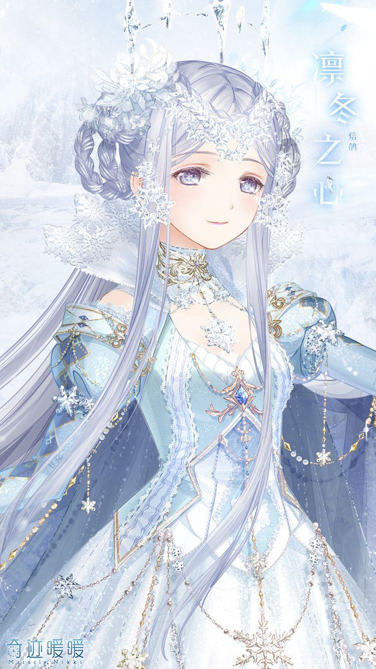 Assoc War Suit 6 Lensdump Anime Princess