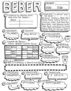 beber comer spanish verb activity worksheet practice no prep verb conjugation spanish. Black Bedroom Furniture Sets. Home Design Ideas