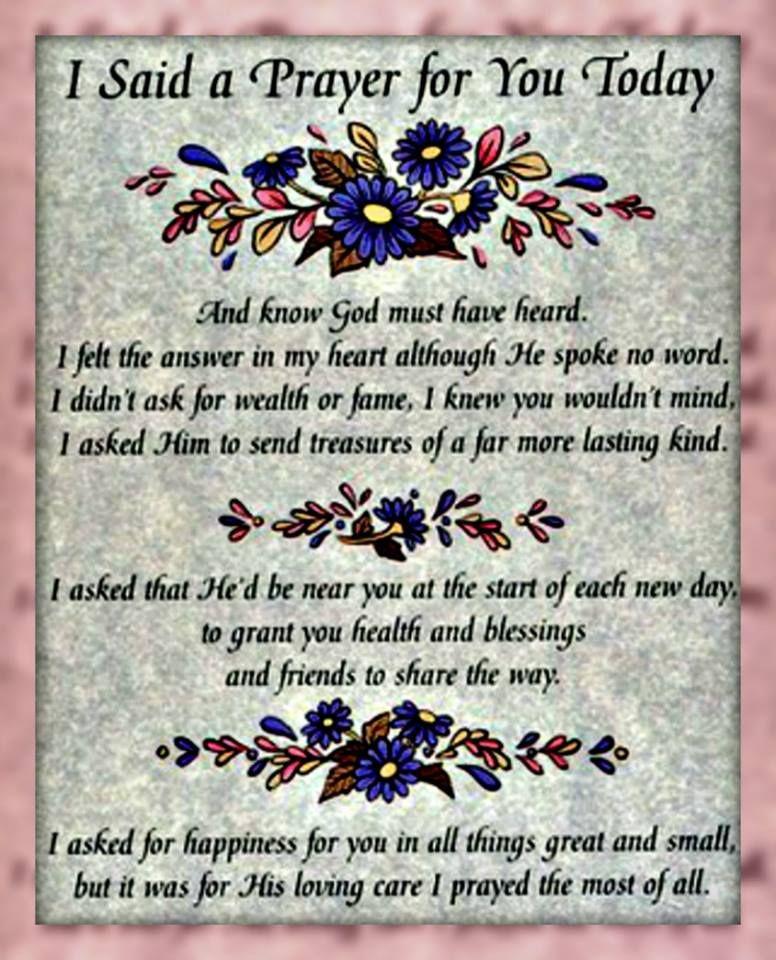 Park Art My WordPress Blog_I Said A Prayer For You Today For Strength