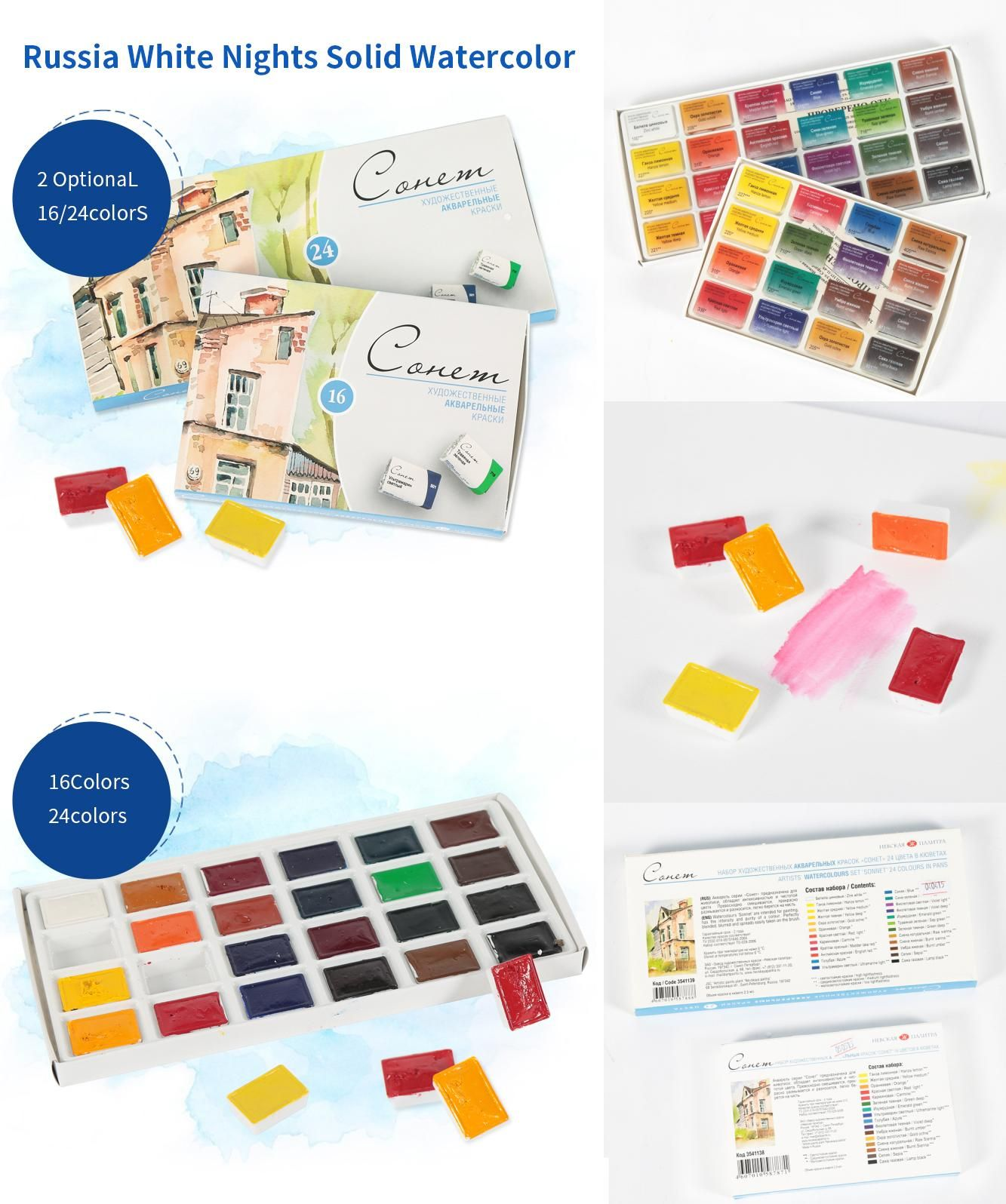 Visit To Buy White Night 16 24 Colors Artists Watercolors Paint