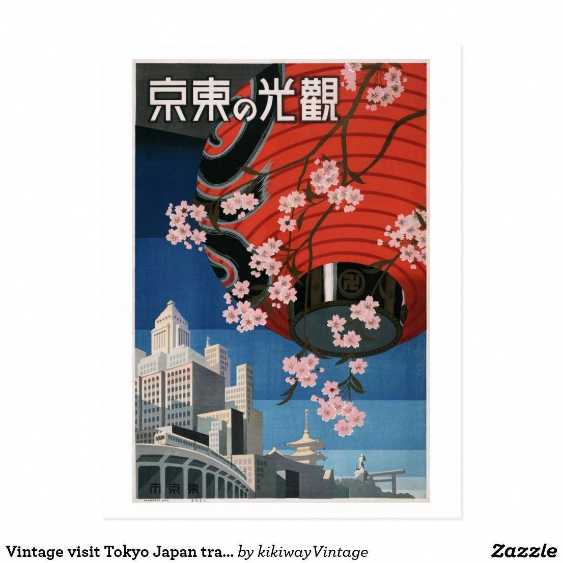 Vintage Visit Tokyo Japan Travel Tourism Postcard Zazzle Com Vintage Posters Travel Posters Posters Art Prints