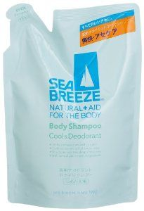 Shiseido Sea Breeze Body Wash Body Shampoo Cool Deodorant