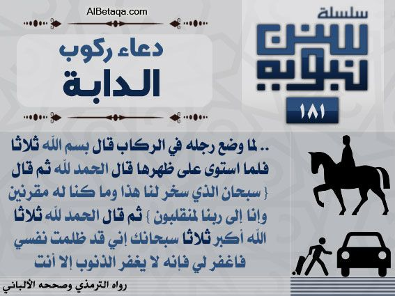 سنة نبوية Ahadith Books To Read Islam