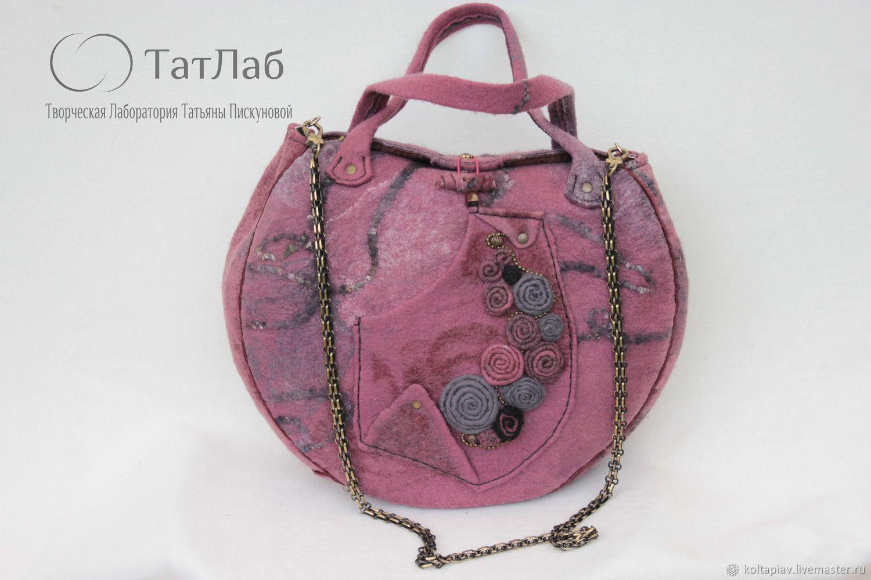 московские сумки купить