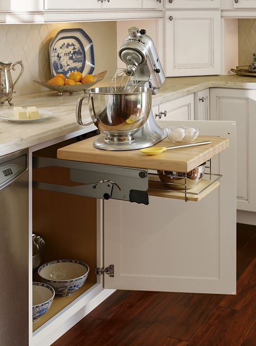 Thomasville Cabinets Home Depot Base Mixer Cabinet