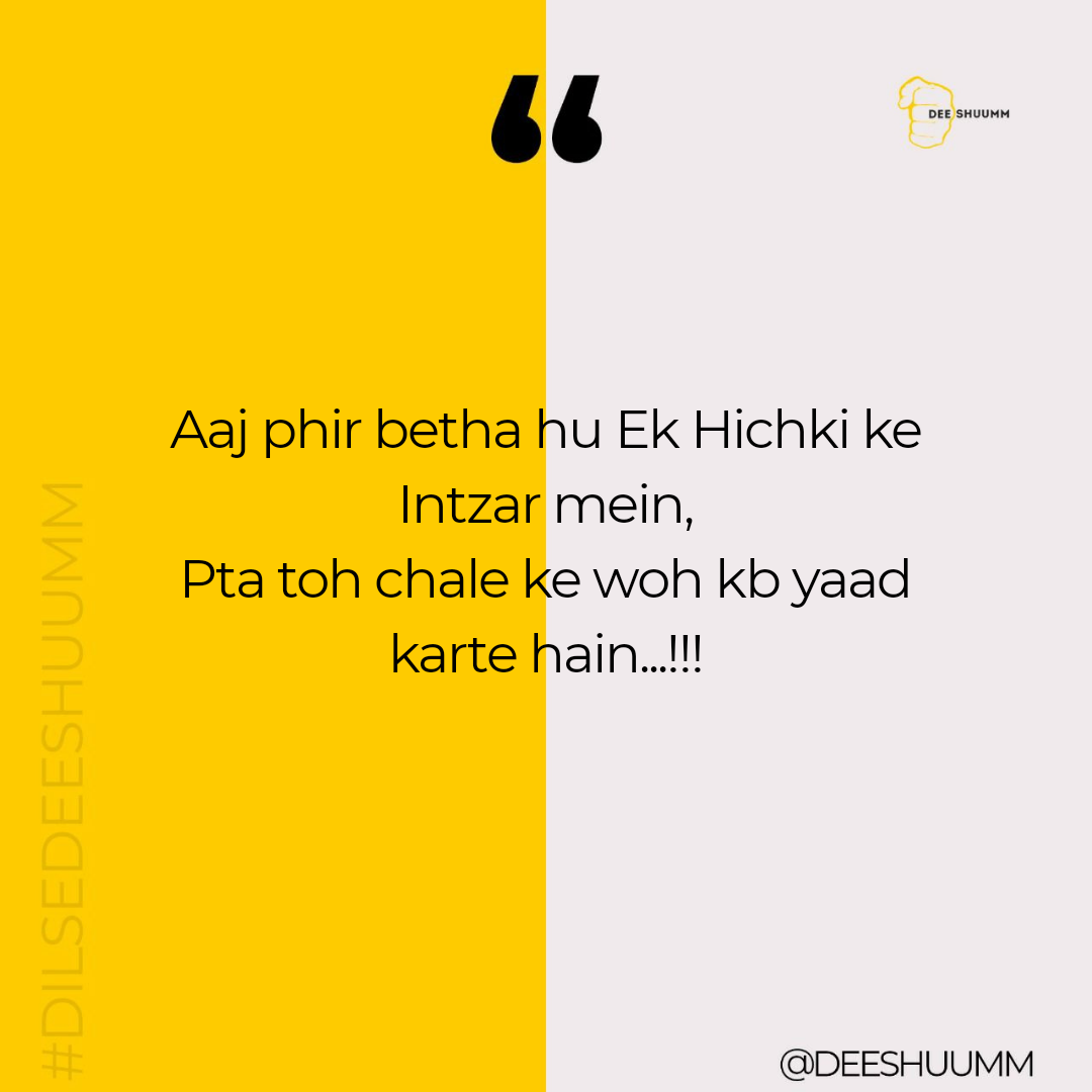 Deeshuumm Hit Like Comment If You Can Relate Tag You Friends Shayari Love Poetry Urdu Urdupoetry Shayaril How Are You Feeling Love Quotes Feelings