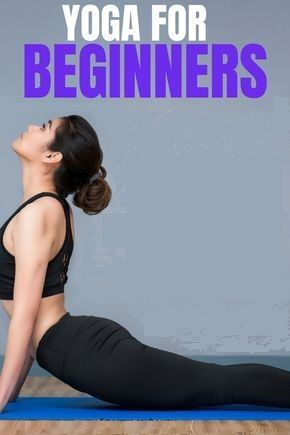 basic yoga for beginner poses are a great way to start
