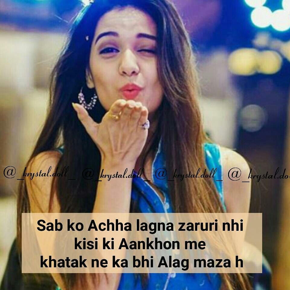 Main Apne Dad Ki Aankhon M Khatak Ti Hu Attitude Quotes Girly Attitude Quotes Girl Quotes
