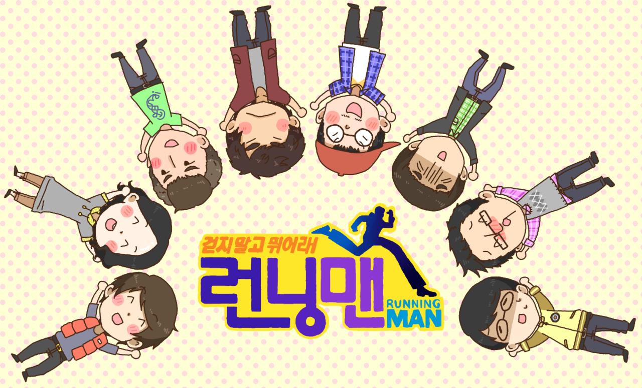 Running Man Complete Guest List Running Man Running Man Korea