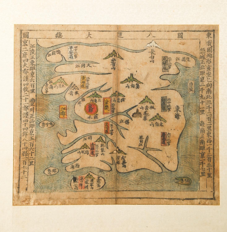 Tae Choson Chido Map of Korean Peninsula