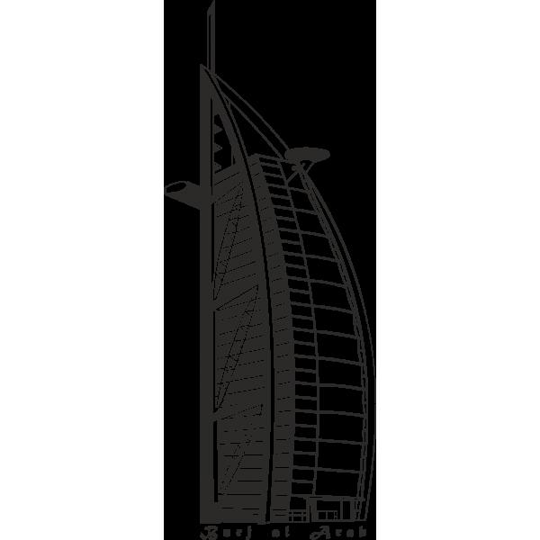 Vinilo rascacielos Dubai