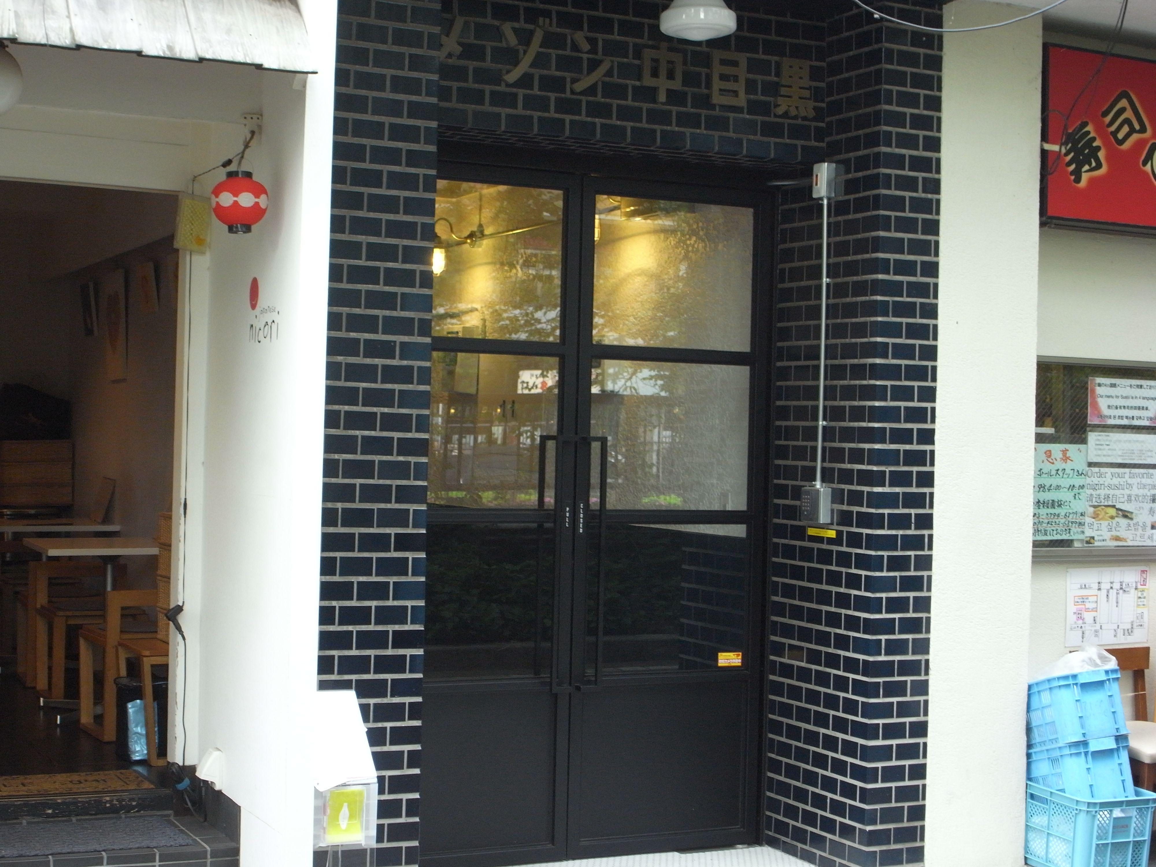 DOOR / door / door / folding door / handle / door knob / renovation / sport …