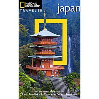 Kumano Top Photo Of National Geographic Japan 4th Edition Guide