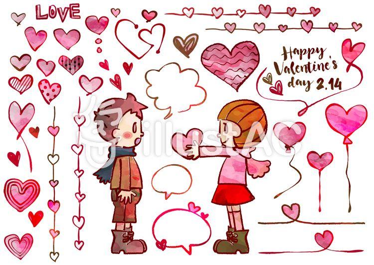 無料バレンタインイラスト16 てがき Valentine バレンタイン