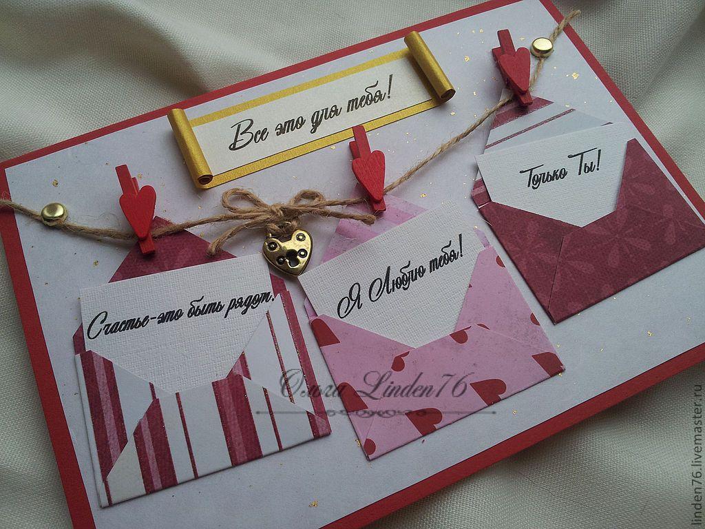 Открытка для любимого на годовщину, картинках надписями дневники