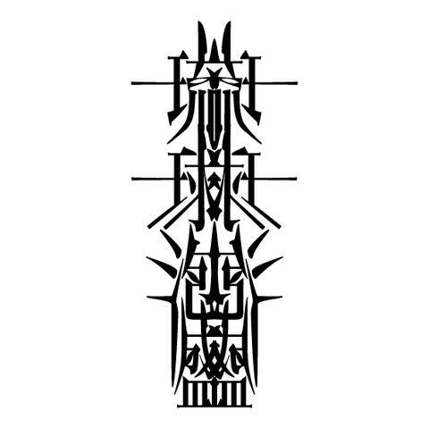 琉球泡盛のロゴ