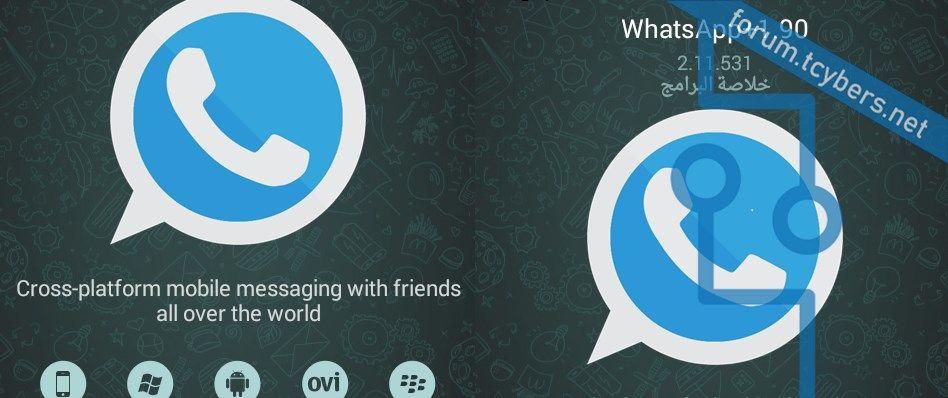Whatsapp Plus Apk Indir Son Surum Uygulamalar