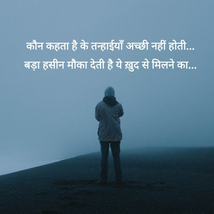 मौका #hindi #words #lines #story #short | Sweet quotes ...