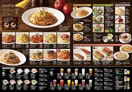 S J T F J イタリアン メニュー 食べ物のアイデア メニューデザイン