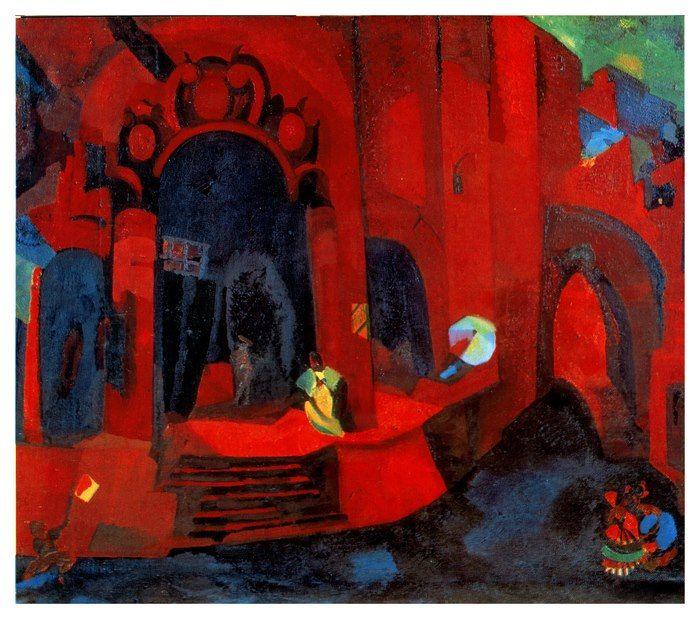 """Федор Федоровский   """"Кармен"""". Опера Ж. Бизе. Эскиз декорации. 1922"""