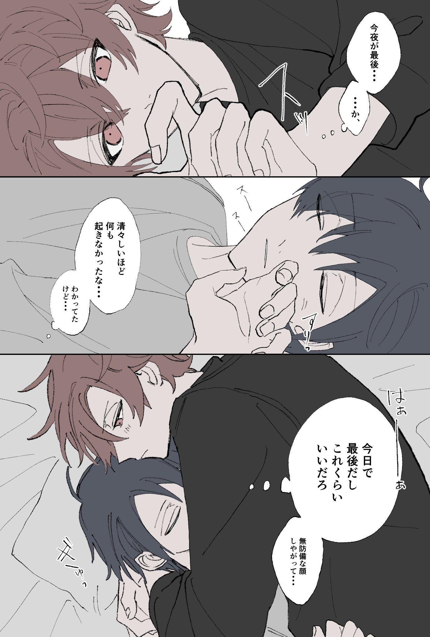 もじ on Twitter