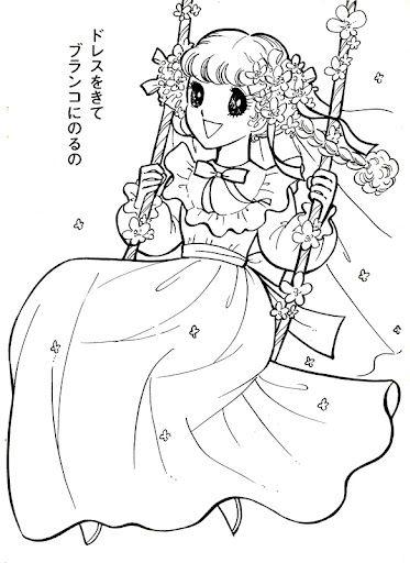Picasa Web Albums Mama Mia Vintage Japan Vintage Coloring Books Coloring Book Art Coloring Books