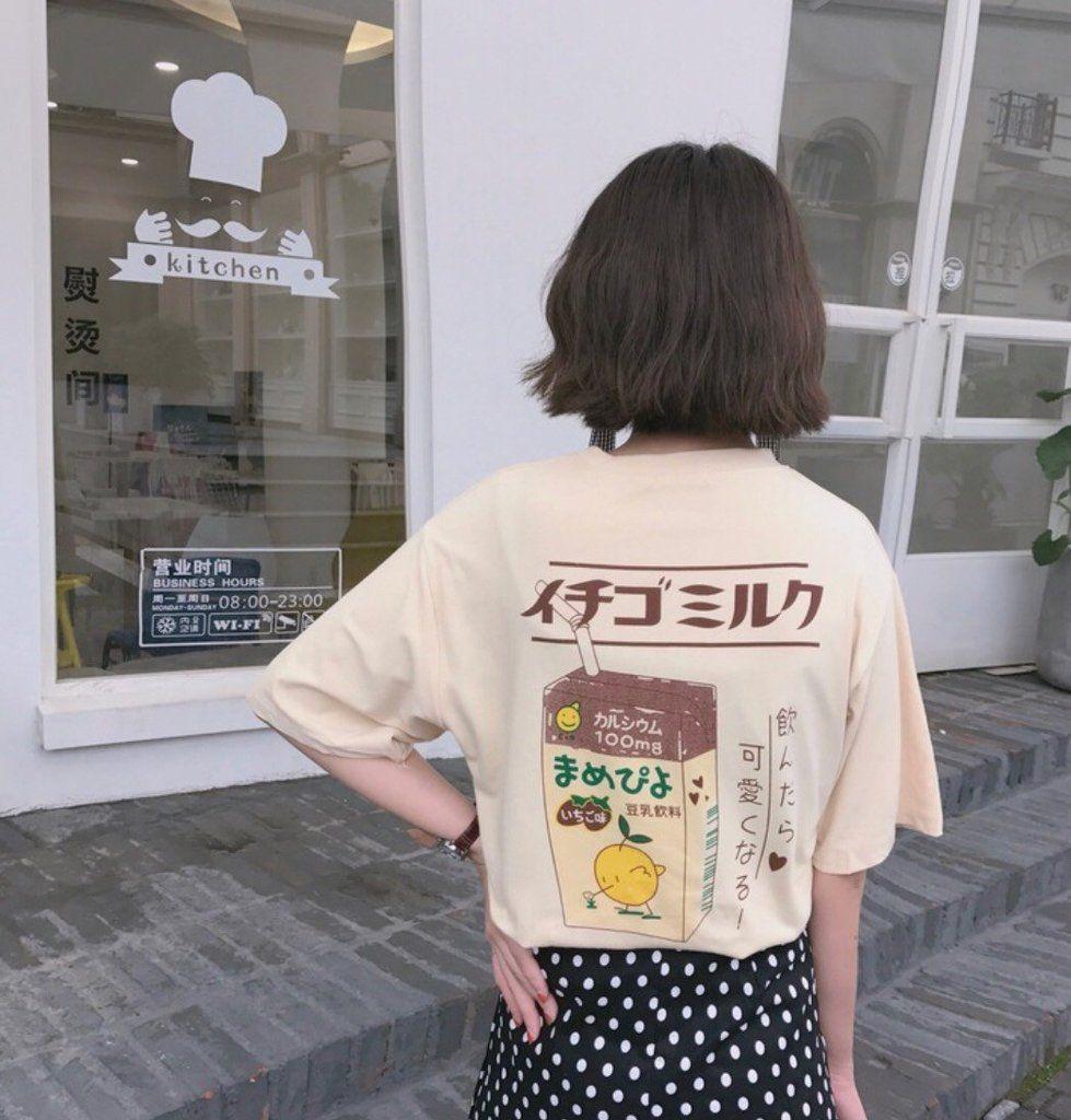 468ea4d32 The Gentlewoman Tumblr T-Shirt - Mermaid Freak | Mood boards / Inspiration  | T shirts for women, Fashion, Shirts