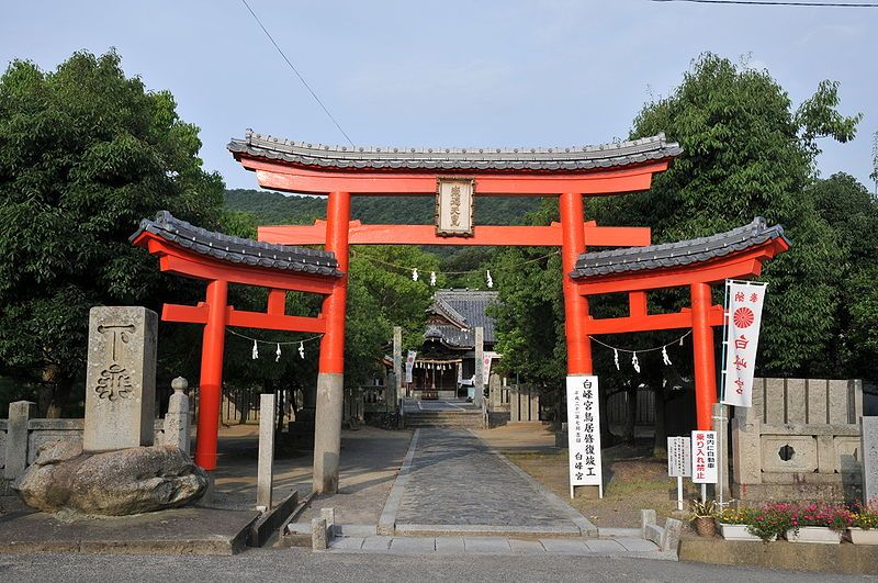 Miwa Torii Gate. Shiramine-gu (Shinto Shrine). Also the ...