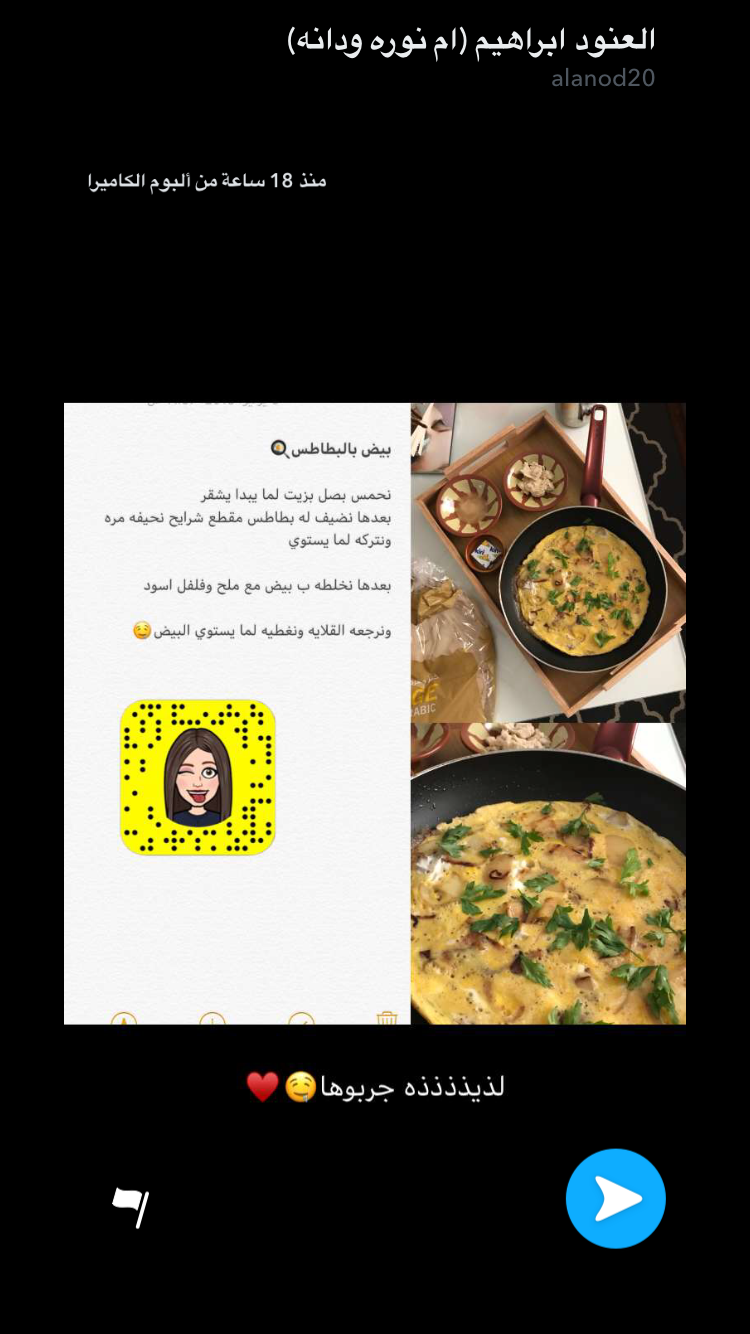 Pin By Ppooii On طبخ 2 Diet Recipes Food Cooking