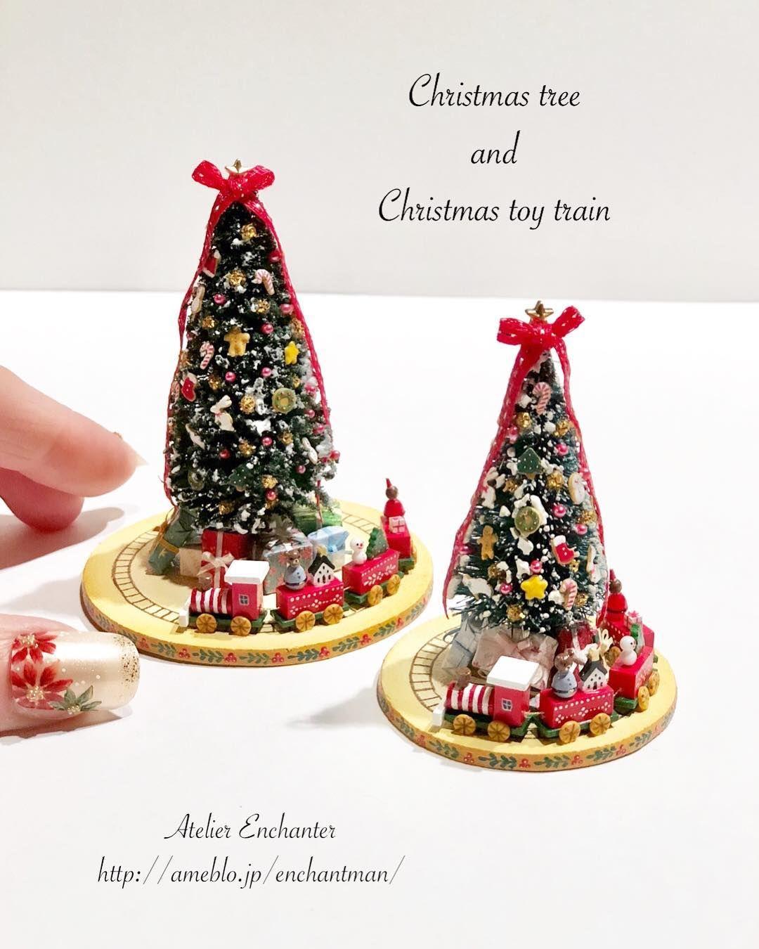 miniature christmas train dollhouse by atelier. Black Bedroom Furniture Sets. Home Design Ideas