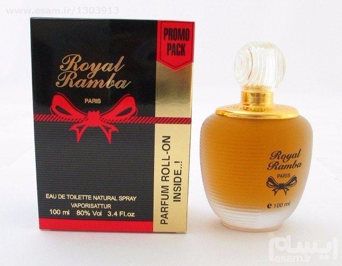 ادکلن رویال رامبو Royal Ramba #ایسام #خرید   #فروش #مزایده  #ادکلن #عطر http://esam.ir/itemView.aspx?IDi=1303913&addItemStatus=ok&utm_source=pinterest&utm_medium=textlink&utm_content=Perfume&utm_campaign=lb