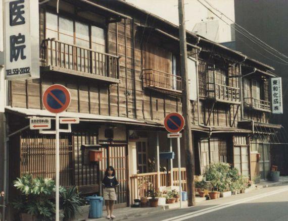 Embracing A New Old Tokyo  Japon, Estilo Japons Y -3353