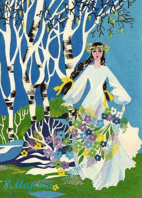 Старые открытки весна пришла