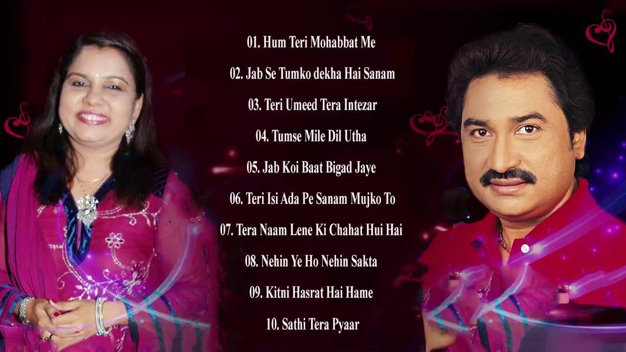 Best Of Kumar Sanu Sadhna Sargam Bollywood Jukebox Hindi Songs 90s Superhit Hindi Songs Youtube Kumar Sanu Evergreen Songs Hit Songs