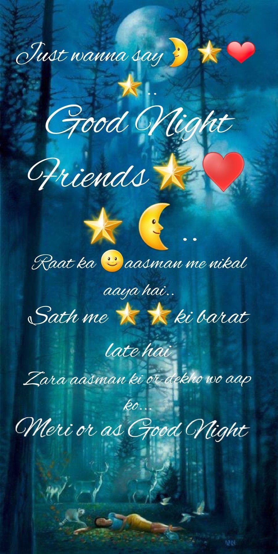 Pin by RADHIKA BAISAA SHEKHAWAT on Nights Good night