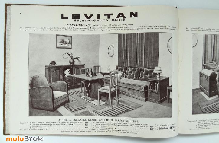 Livre Collection Catalogue Levitan 1933 Art Deco Art Deco Meubles Art Deco Art