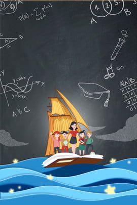 Teachers Day Teacher Cartoon Teachers Day Poster