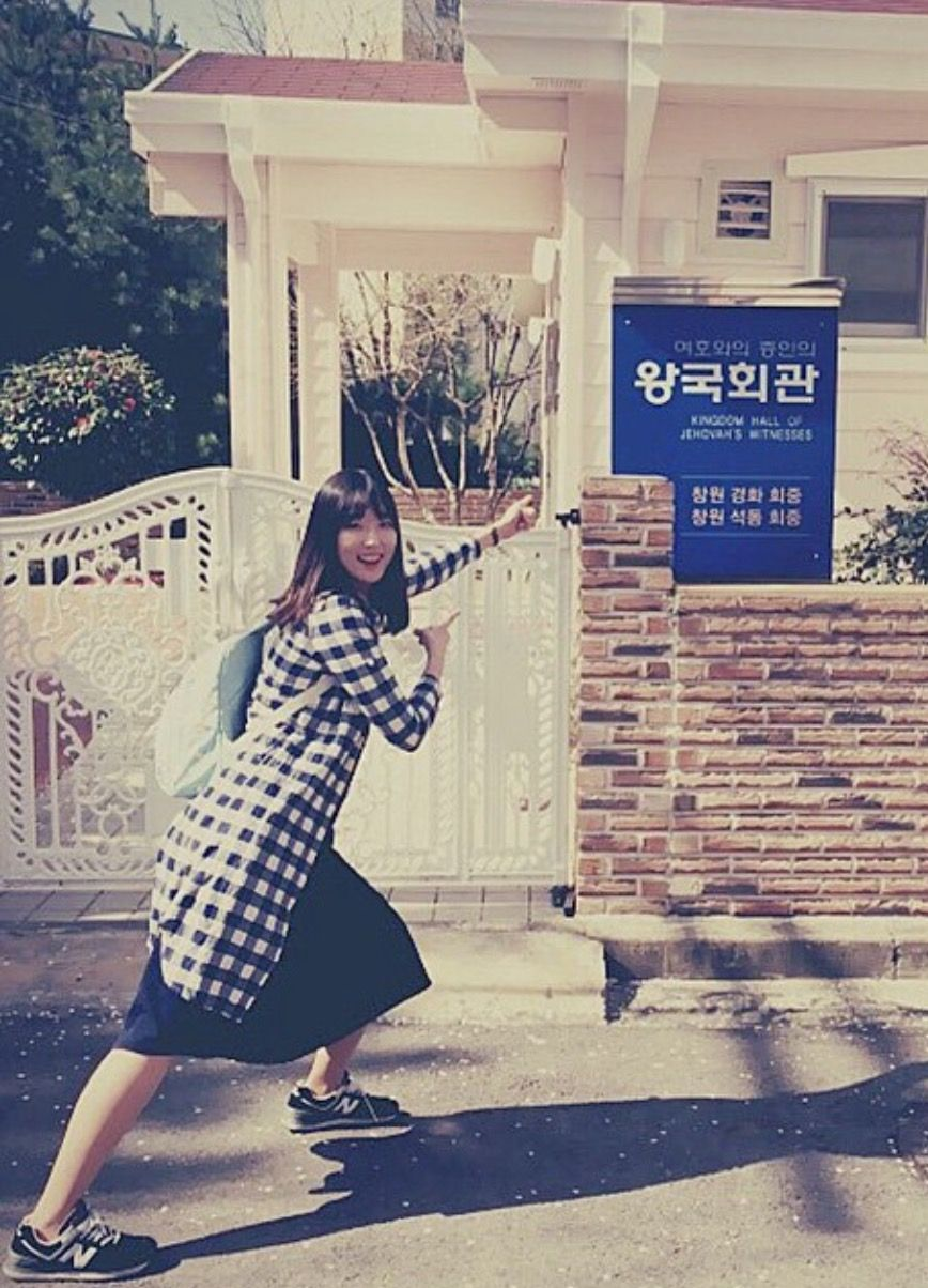 World Wide Brotherhood Jehovah Witnesses Kingdom Hall In Changwon City South Korea Kingdom Hall Jehovah S Witnesses Jehovah