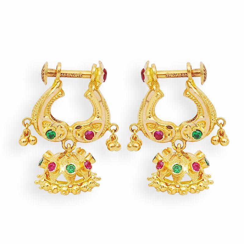 Earrings | Cute Gold Arch Earrings | GRT Jewellers | earrings ...