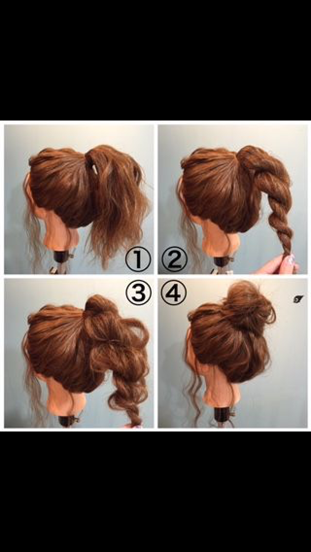 Pin By Mikayla Bennett On H A I R Aesthetic Hair Work Hairstyles Waitress Hairstyles