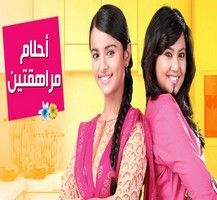 Mosalsalat Hindia مسلسلات هندية مدبلجة و مترجمة Style Fashion