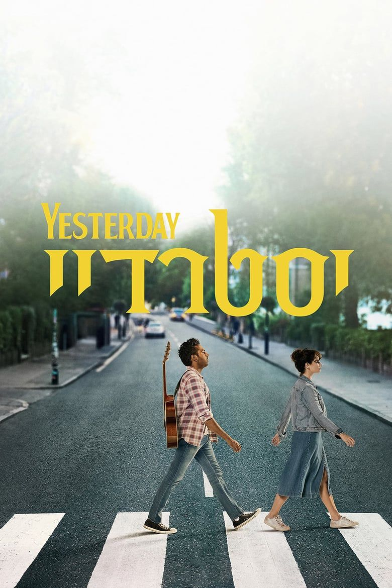 Yeste… Movies, Yesterday movie, Working title films