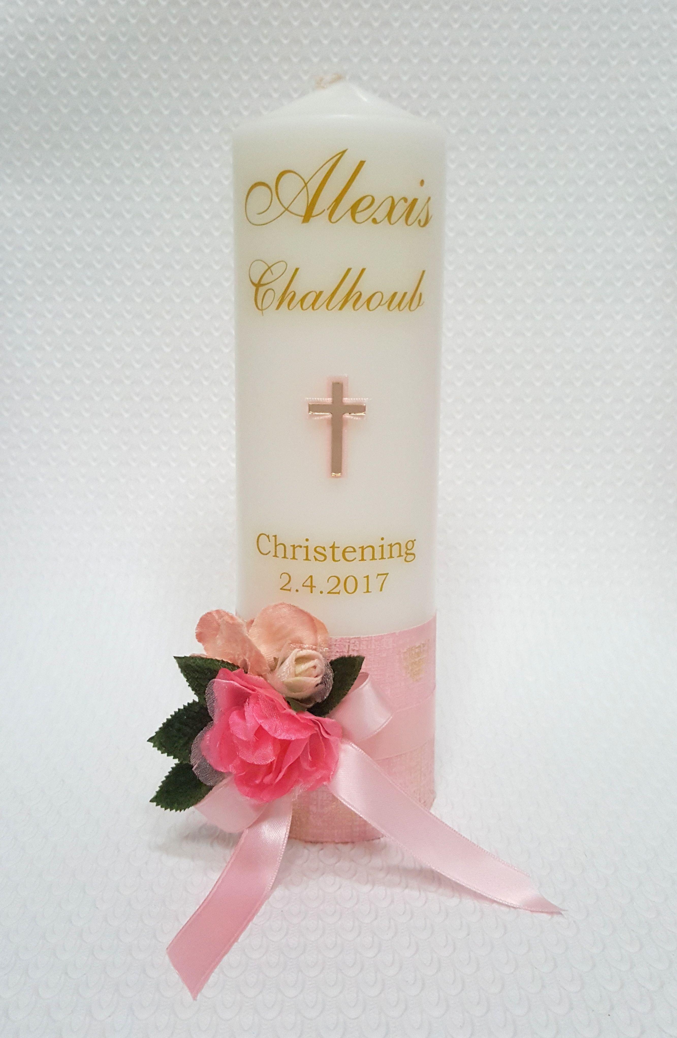 Custom made Personalised girl Christening - Baptism Candle. gold ...