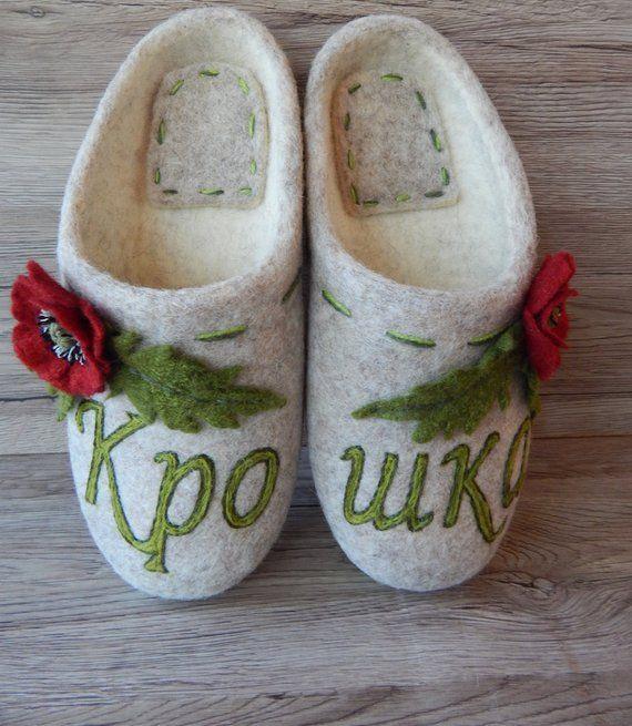 ba8fe2086c81f Felt personalized slippers women's with flowers poppy Eco-friendly ...