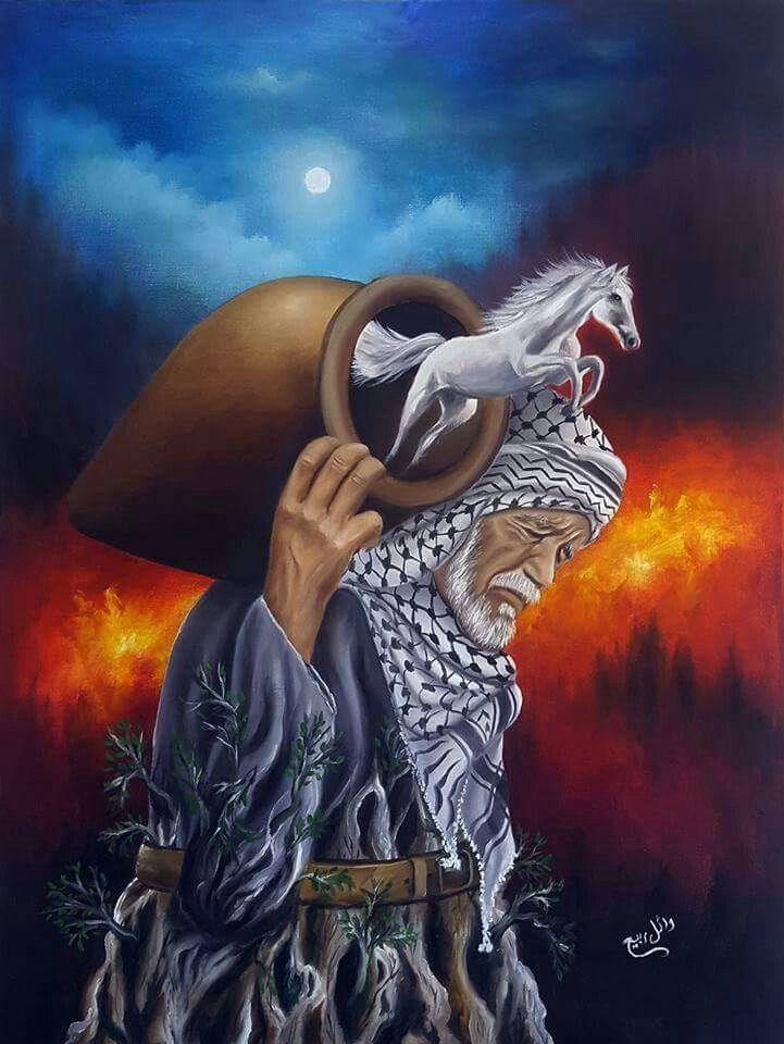 البركان من الفنان وائل ربيع Palestine Art Art Painting Gallery Painting Gallery